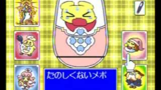 """""""Futari Wa Pretty Cure"""" For the Sega Pico."""