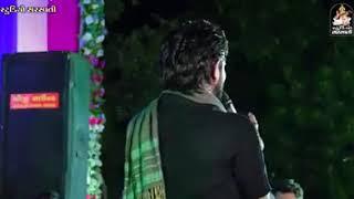 Sanjay nani ni aentry vith gaman santhal.....