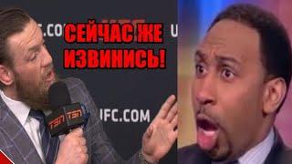 ГРОМКИЙ СКАНДАЛ В UFC - КОНОР МАКГРЕГОР ТРЕБУЕТ ИЗВИНЕНИЙ! / ХАРИТОНОВ ВЫСКАЗАЛСЯ ОБ ЕМЕЛЬЯНЕНКО!