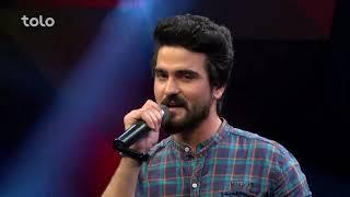 Habibullah Fani - Baz Amadam - Helal Eid Concert / حبیب الله فانی - باز آمدم - کنسرت هلال عید