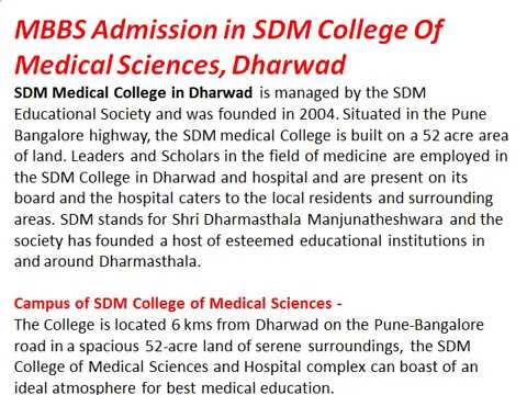 MBBS Admissions in SDM College Of Medical Sciences, Dharwad