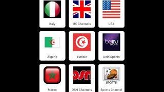 التطبيق الأول في العالم العربي لمشاهدة القنوات المشفرة وقنوات Bein sports ويدعم الانترنت الضعيف 2018