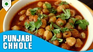 How to Make Punjabi Chhole | पंजाबी छोले | Easy Cook with Food Junction