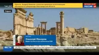 Пальмира. Сирия. Вандализм.
