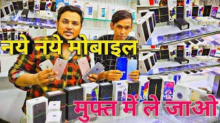 delhi branded 2nd mobile shop||delhi sasti new old mobile shop||By Traditional vlog