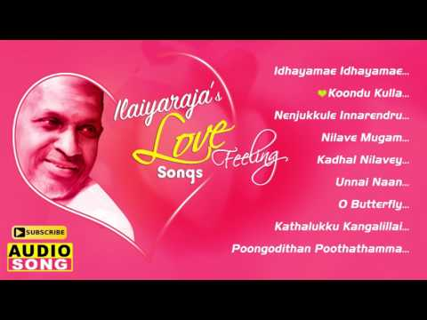 Ilayaraja Love Sad Songs | Audio Jukebox | Tamil Love Songs | SP Balasubramaniam | S Janaki