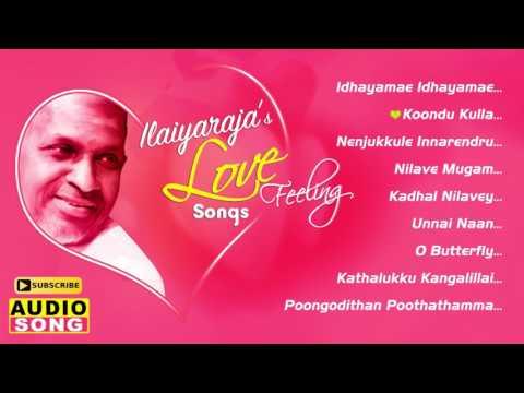 Ilayaraja Love Sad Songs  Audio Jukebox  Tamil Love Songs  Sp Balasubramaniam  S Janaki