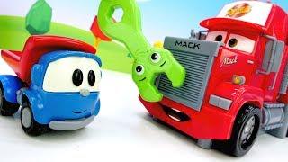 Игры машинки для детей. Техосмотр в гараже у Грузовичка Левы