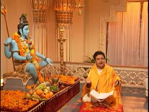 Baba Bhole Shankar [Full Song] - Subah Subah Le Shiv Ka Naam