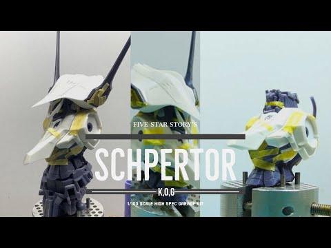 【FSS】 シュペルター製作記その1 ヘッド・胸部・胴体の製作