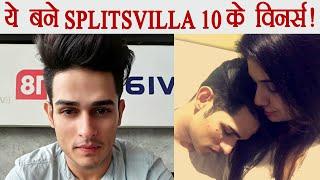 Splitsvilla 10: Priyank Sharma and Divya Agarwal becomes WINNER of the show | FilmiBeat
