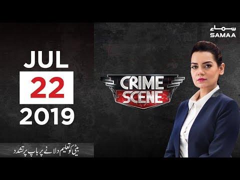 Beti ko taleem dilane per baap per tashadud | Crime Scene | SAMAA TV | 22 July 2019