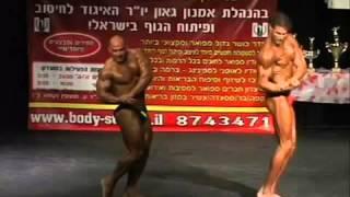 תחרות מר ישראל 2006 משקל כבד מאוד