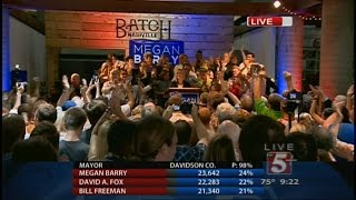 Megan Barry Talks About Runoff Election