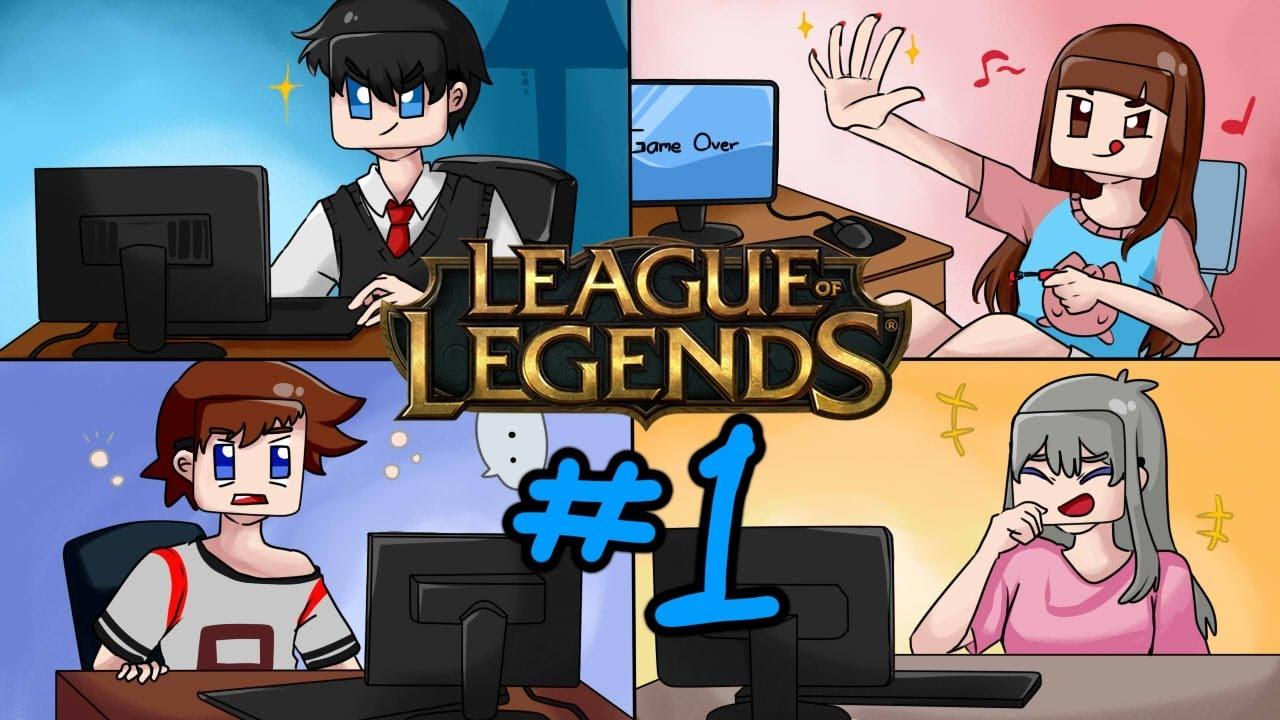 League Of Legends - ฝึกฝีมือกัน