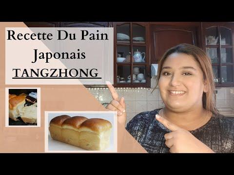#painjaponais-#recette-#youtube-#cooking-pain-japonais-  الخبز-الياباني