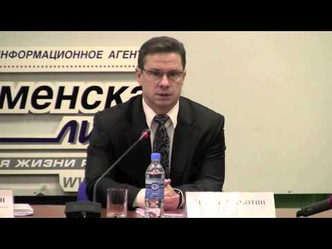 Дмитри Грамотин директор департамента по спорту и молодежной политике Тюменской области