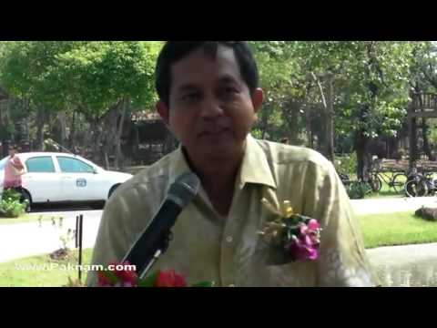 Thai Orchid Festival   YouTube 2
