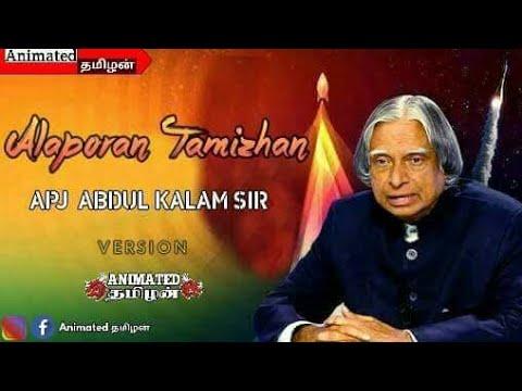 Azhaporan Tamizhan Song | DR Abdul Kalam Sir Version.