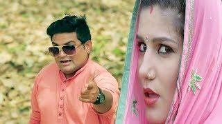 Raju Punjabi Top Hit DJ Song || Haryanvi Hit DJ Song||Hits Of Raju Punjabi Latest हरियाणवी Song