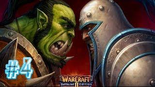 Играем в: WarCraft 2 Battle.net Edition #4