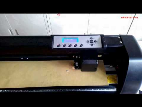 Seiki Plotter Install Driver And Artcut Funnycat Tv
