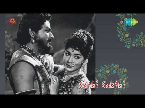 Sathi Shakthi   Pavadisu Phalaaksha song