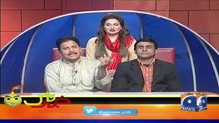 Khabarnaak | Ayesha Jahanzeb | 28th March 2020 | Part 04