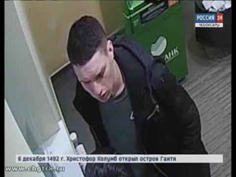 МВД по Чувашии устанавливает личность злоумышленника, обманом похитившего сотовой телефон у жителя Ч
