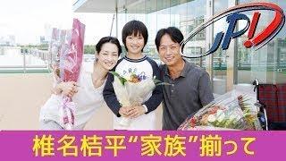 俳優の山下智久が主演をつとめる月9ドラマ『コード・ブルー~ドクターヘ...