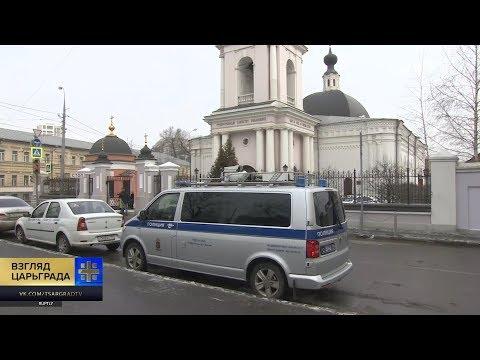 Атака на Церковь: шаг до трагедии