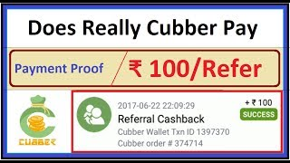 Payment Proof Of Cubber ₹100/Refer Does Really Pay !! MUST WATCH