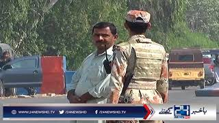 Police get remand of Rao Anwar for 30 days in Naqeebullah killing case