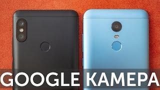 Сравнение фото Xiaomi Redmi Note 5 vs Redmi 5 Plus Google Camera HDR