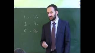 Урок информатики, Михалин Д. А., 2016