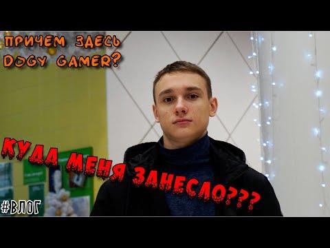 "Куда меня занесло??? | ПАМАГИТЕ | Влог из Краснодарского края, ""ВДЦ Орлёнок"""