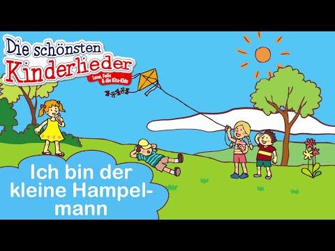 Ich bin der kleine Hampelmann | Kinderlied mit Text zum mitsingen