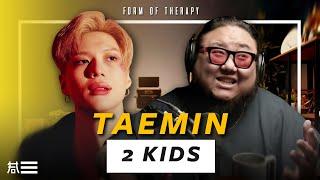 """The Kulture Study: TAEMIN """"2 KIDS"""" MV"""