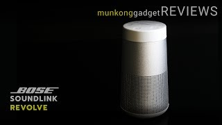 รีวิว : ลำโพง Bluetooth Bose SoundLink Revolve
