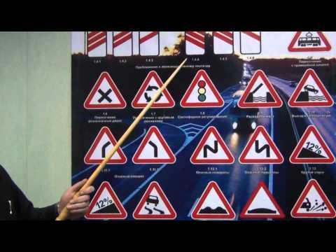 ПДД ЭКЗАМЕН 2014. ДОРОЖНЫЕ ЗНАКИ - Решение задач: Запрещающие знаки