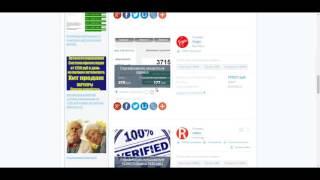 видео Ads-WordPress — пишем в блог без регистрации (доска объявлений, каталог и т.п.)