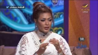 """الحلقة 13 من برنامج """"يا هلا رمضان"""""""