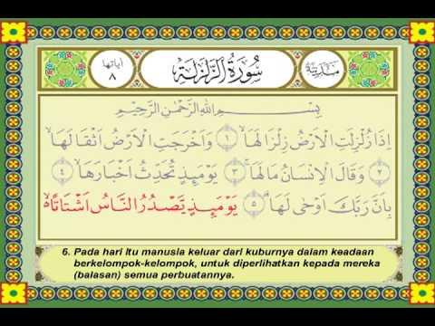 Karaoke Al Quran, Surah Az Zalzalah