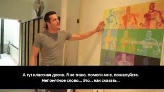 Интервью Жулио Сезара для фильма Вячеслава Малафеева «Вся Жизнь В Перчатках»