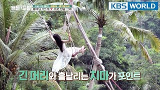Download Video Welcome to Ubud Jungle Swing! A Perfect spot for photo shoots! [Battle Trip/2018.04.01] MP3 3GP MP4