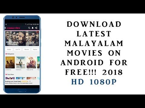 malayalam movies 2018 free download