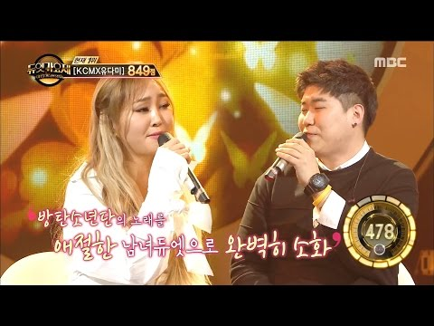 Immortal Songs 2 | 불후의 명곡 2 : Jang Hyunseung(BEAST), Wheesung, Teen Top & more! (2013.12.28) from YouTube · Duration:  1 hour 26 minutes 47 seconds