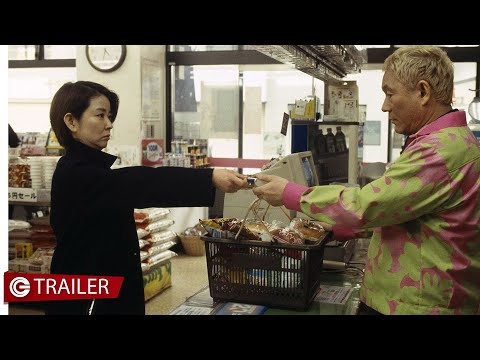 Takeshi's - Trailer originale sottotitolato