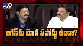 కేంద్ర క్యాబినెట్ లో వైసీపీ చేరుతుందా? : GVL in Encounter with Murali Krishna
