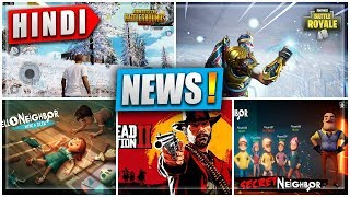 🔥GNEWS! PUBG 0.11 BETA, FORTNITE CUBE, COD MOBILE, DESTINY 2 FREE, SECRET NEIGHBOR ETC HINDI GAMING